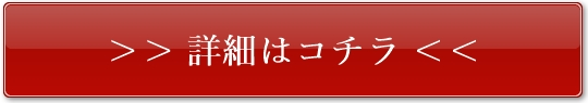 プログノ ゼロファイブ (プロピア)の公式サイト
