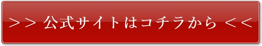 アルガンK2シャンプーの公式サイト