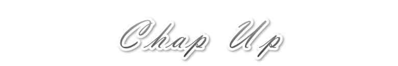 チャップアップは緊張した頭皮をスカルプシャンプーで頭皮マッサージをした後に使用すると天然成分などが浸透しやすくなるので、髪や頭皮に良い良質なスカルプシャンプーを使用すると良いかもしれません。