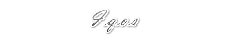 イクオスには育毛剤の他にイクオスサプリEXなど人気の育毛サプリがあるのも特徴ですが、サプリメントも無香料や無着色など無添加の育毛サプリが人気の様です。