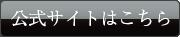 抜け毛M3040プレミアムスカルプシャンプー公式